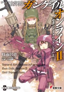 Sword_Art_Online_Alternative_-_Gun_Gale_Online_2_-_2nd_Squad_Jam_cover
