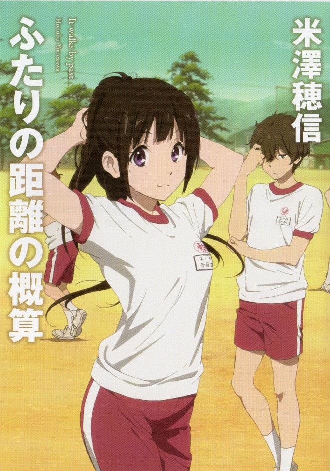 hyouka_5_anime_cover