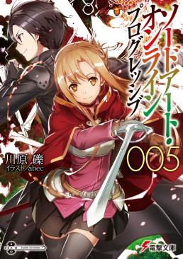 Sword_Art_Online_Progressive_Volume_05